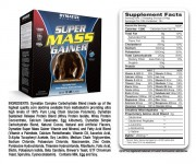 Гейнер Dymatize Super Mass (Супер Масс) Gainer 5450 г